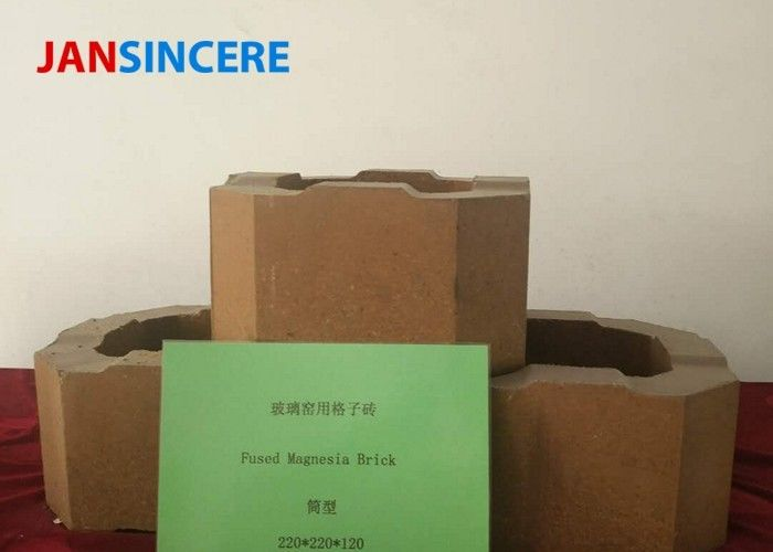 Glass Kiln Magnesite Refractory Bricks Side Arch Shape 1800 Degree Working Temperature
